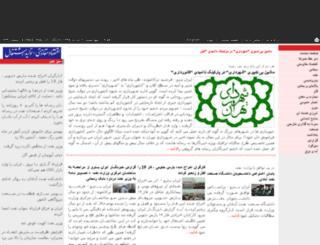 irpetro.com screenshot