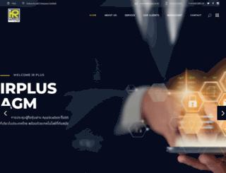 irplus.in.th screenshot