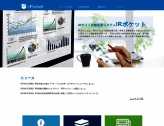 irpocket.com screenshot