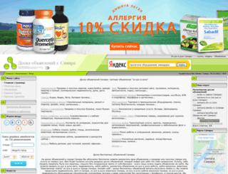 irr-samara.ucoz.ru screenshot