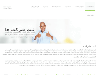 irsabt24.com screenshot