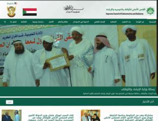 irshad.gov.sd screenshot