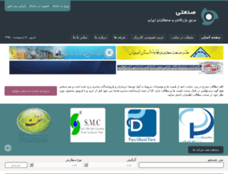irsitco.com screenshot