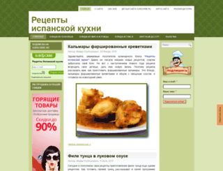 irvasa.ru screenshot