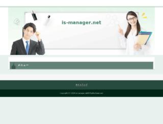 is-manager.net screenshot
