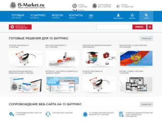 is-market.ru screenshot