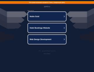 is.park.ru screenshot