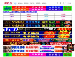 is0756.com screenshot