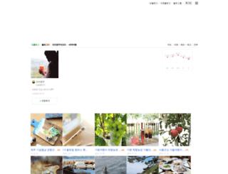is6867.blog.me screenshot
