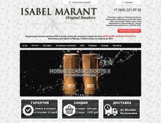 isabel-marant-style.ru screenshot