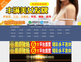 isabelladesantos.com screenshot