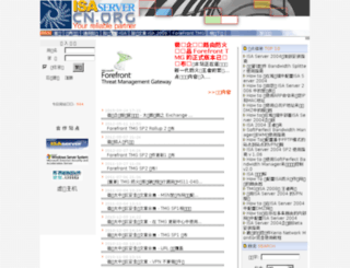 isacn.org screenshot