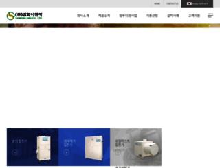 isamhwaeng.com screenshot