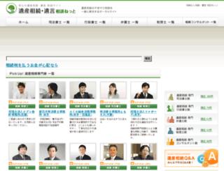 isan-soudan.net screenshot