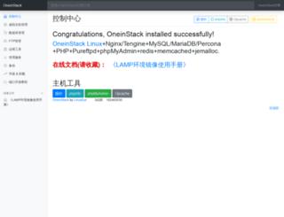 isanya.net screenshot
