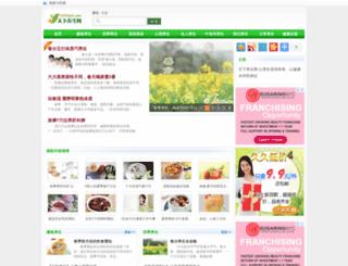 isapt.com screenshot