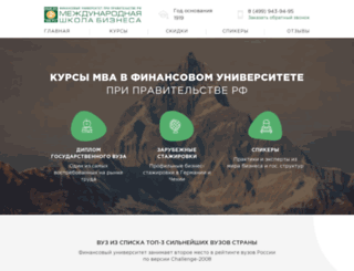isbfa.ru screenshot