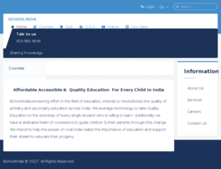 ischoolindia.com screenshot