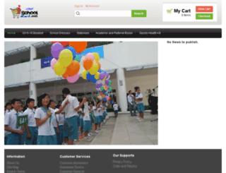 ischoolkart.com screenshot