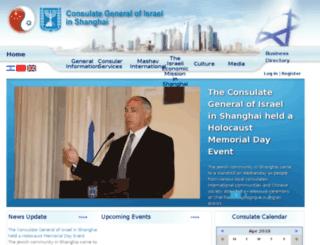 isconshanghai.org screenshot