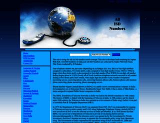 isd.jupiterwebsoft.com screenshot