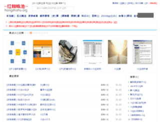 isdibuo.com screenshot