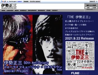 ise-shozo.com screenshot
