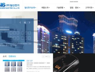 iseao.co.kr screenshot