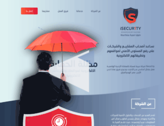 isecur1ty.com screenshot
