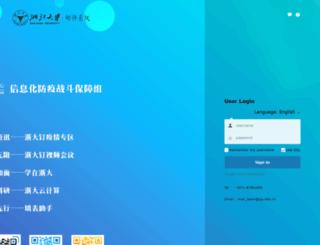 isee.zju.edu.cn screenshot