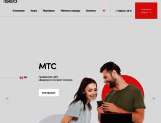 iseo.ru screenshot