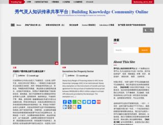 ishare.com.my screenshot