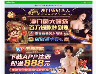 ishent.com screenshot