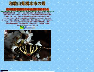 ishii1.fc2web.com screenshot