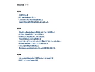 ishkawa.org screenshot