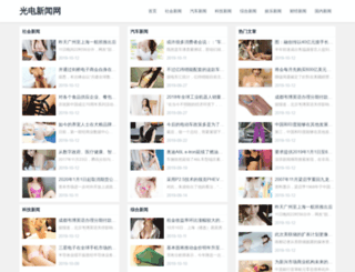 ishnarh.com screenshot