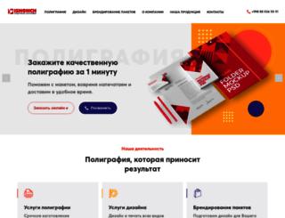 ishonchprint.uz screenshot