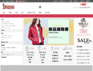 ishop.cn screenshot