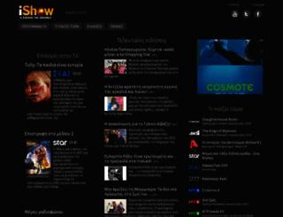 ishow.gr screenshot