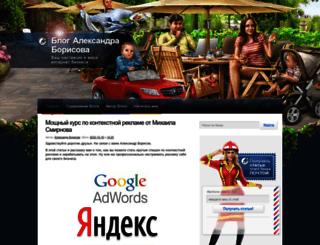 isif-life.ru screenshot