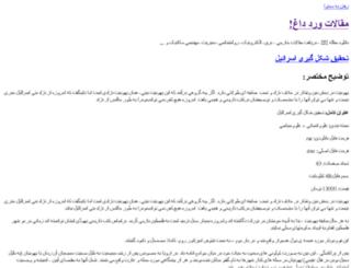 isifile.com screenshot