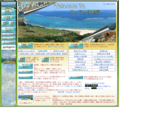 isigaki.info screenshot