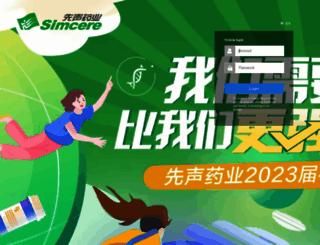 isimcere.com screenshot