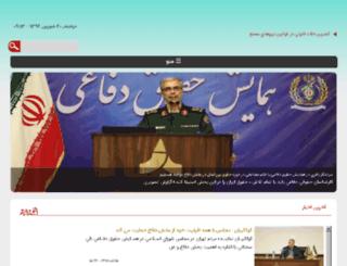 isiran-net.ir screenshot