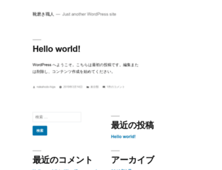 iskoruyucu.com screenshot