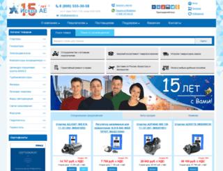 iskramotor.ru screenshot