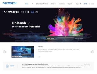 iskyworth.com screenshot