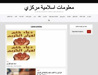 islam.mrkzy.com screenshot