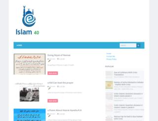 islam40.blogspot.com screenshot