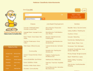 islamabad.saintclassified.pk screenshot